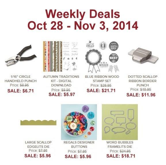 Weekly deals 10 28
